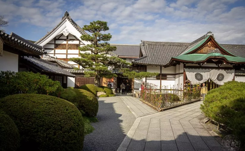 Japan (2019) – Kyoto – Daikaku-ji Tempel