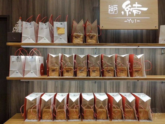 Japan (2019) - 008 Essen Luxus Weisbrot