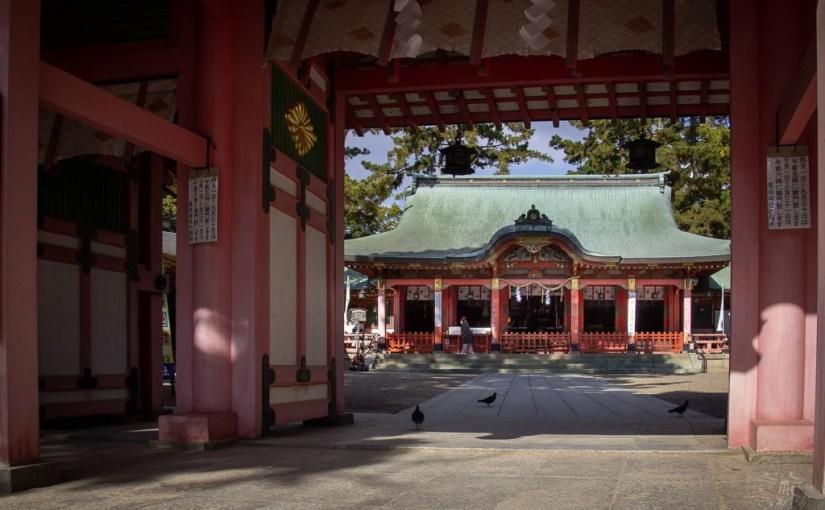 Japan (2019) – Kobe – Nagata Schrein
