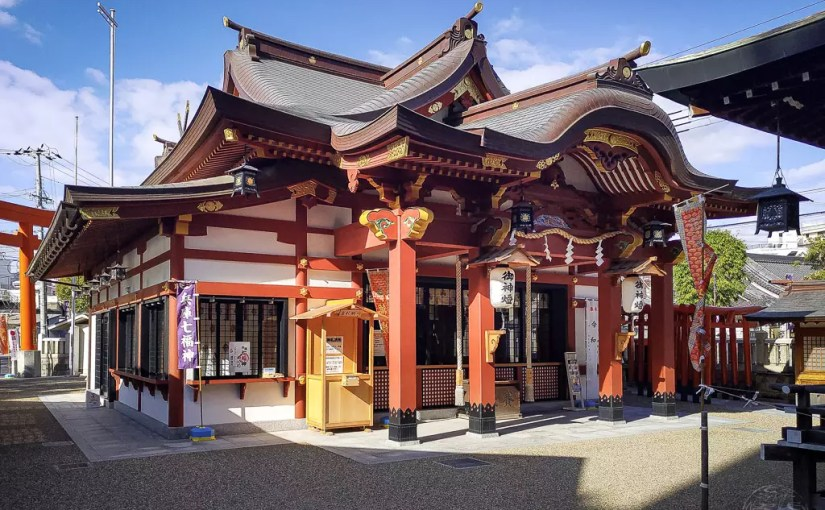 Japan (2019) – Kobe – Hiruko Shrine (Yanagihara Ebisu Shrine)