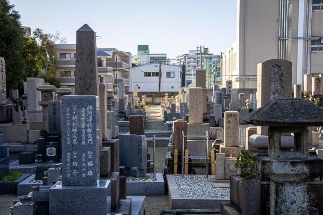 Japan (2019) - 026 Kobe Jishu Shinko Tempel