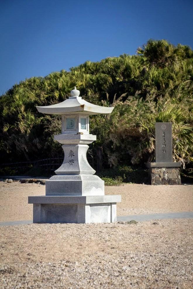 Japan (2019) - 030 Miyazaki Devil's Washboard & Aoshima Shrine