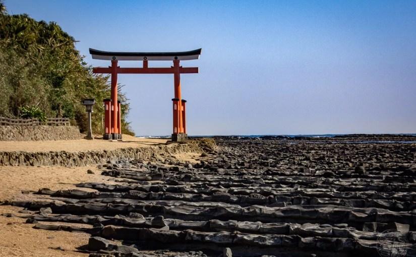 Japan (2019) – Miyazaki – Devil's Washboard & Aoshima Schrein