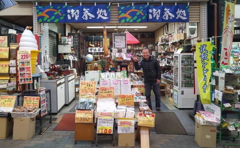 Japan (2020) – Osaka – Der kleine Teeladen & Der perfekte Matcha Tee