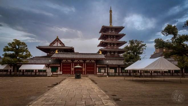 Japan (2020) - Osaka - 053 Osaka Shiten-noji Tempel