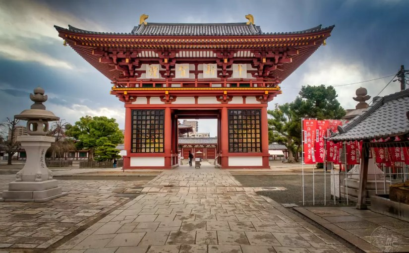 Japan (2019) – Osaka – Shitennoji Tempel