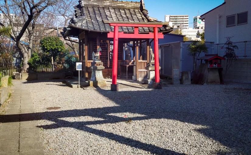 Japan (2020) – Kagogawa – Marukoshi Schrein