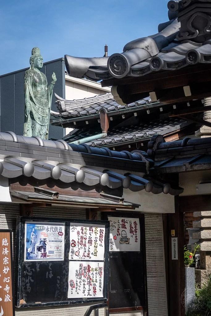 Japan (2020) - 068 Kyoto Seijuin Tempel - Bester Goshuin