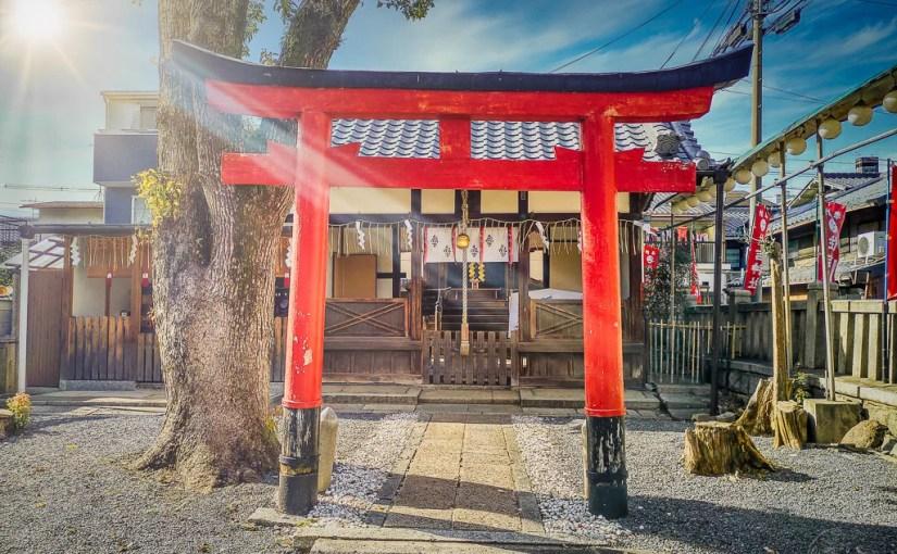 Japan (2020) – Kyoto – Sumiyoshi-Jinja Schrein