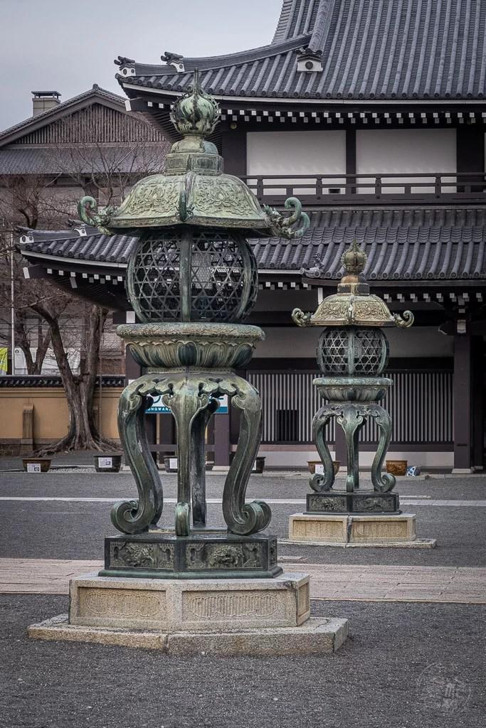 Japan (2020) - 069 Kyoto Ryukokuzan Tempel