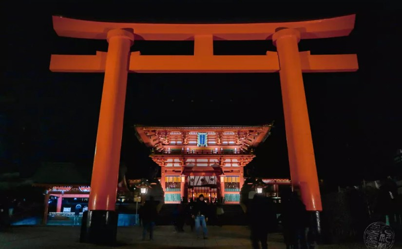 Japan (2020) – Kyoto – Fushimi Inari-Taisha Schrein – Nachtausflug