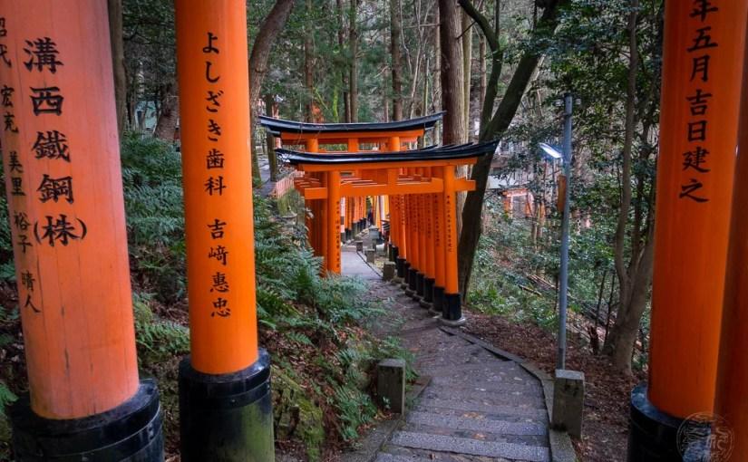 Japan (2020) – Kyoto – Fushimi Inari-Taisha Schrein – Gipfelrundweg