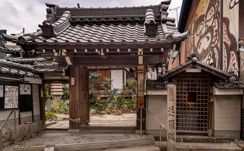 Japan (2020) – Kyoto – Seijuin Tempel – Das beste Goshuin