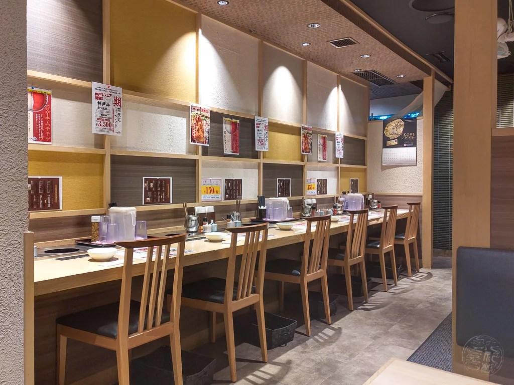 Japan (2020) - 073 Essen ShabuShabu