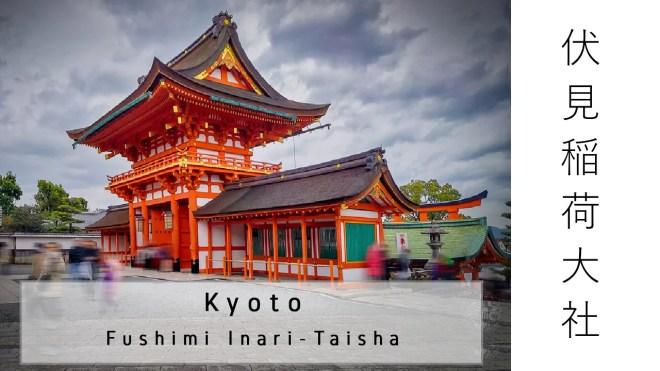 YouTube - Japan (2020) - 070 -- Kyoto Fushimi Inari-Taisha