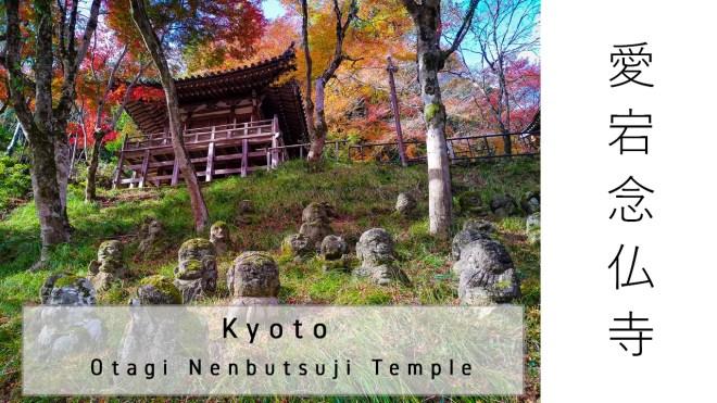 YouTube - Japan (2020) - 002 -- Kyoto Otagi Nenbutsu-Ji Temple