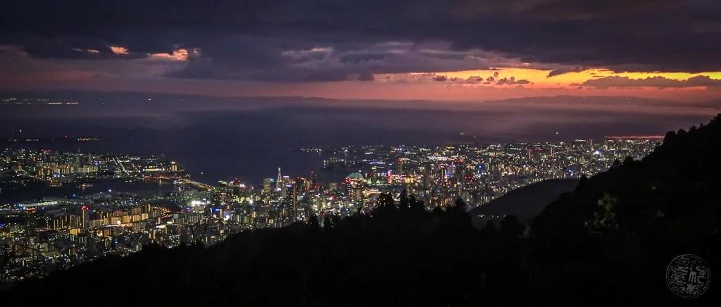 Japan - Kobe - View from Mt Maya