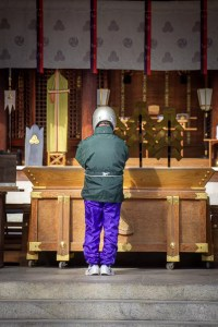 Japan - Nishinomiya - Prayer