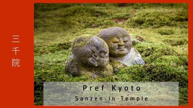 Japan - Prefecture Kyoto - Sanzen-in Temple