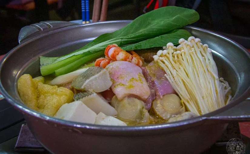 Japan – Essen – Nabemono / Chankonabe
