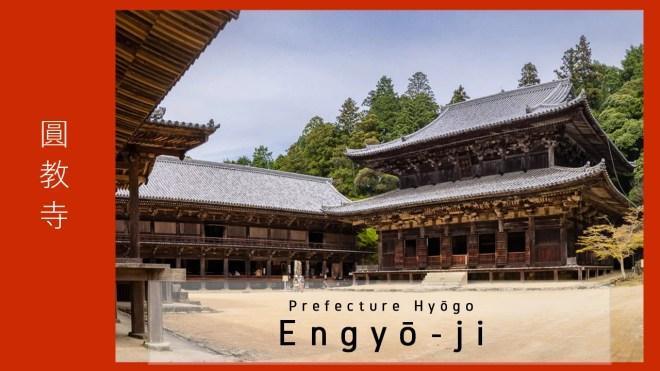 Japan - Hyogo - Himeji - Engyō-ji