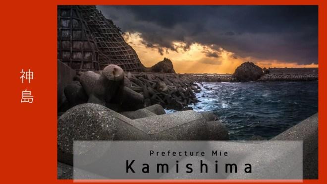 Japan - Mie - Ise Bay - Kamishima