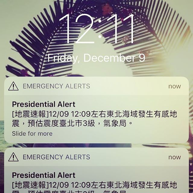 My first earthquake, very short, still a little scary #earthquake #taipei
