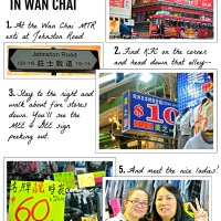 Mee & Gee, Wan Chai HK