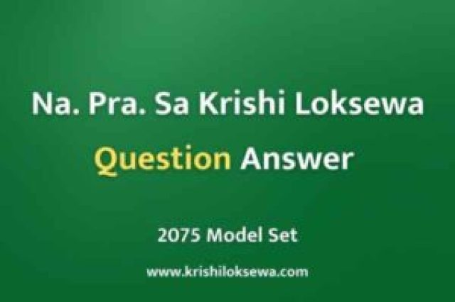 Na Pra Sa Krishi Loksewa Question Answer 2021