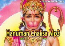 Hanuman Chalisa Mp3 Song Download Free