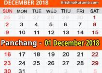 Panchang 01 December 2018