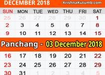 Panchang 03 December 2018
