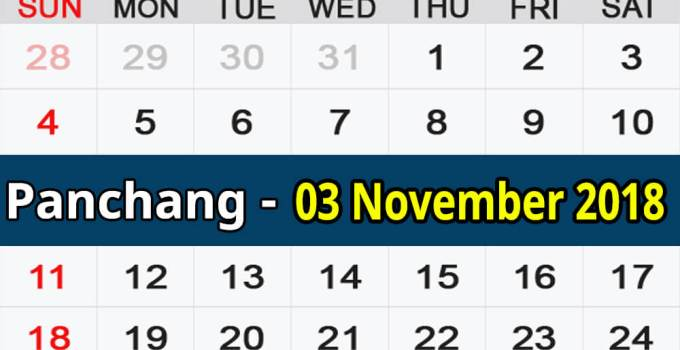 Panchang 03 November 2018
