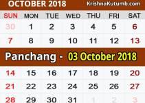 Panchang 03 October 2018