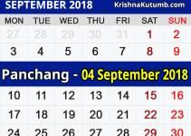 Panchang 04 September 2018