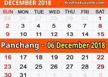 Panchang 06 December 2018