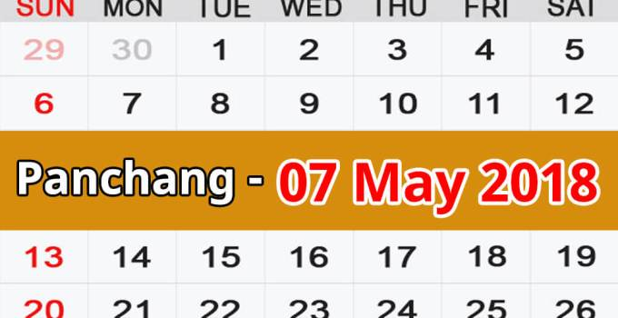 Panchang 07 May 2018