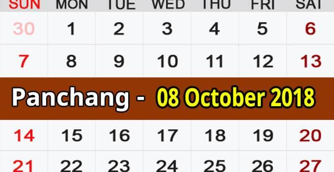Panchang 08 October 2018