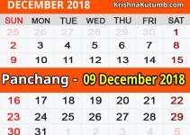 Panchang 09 December 2018