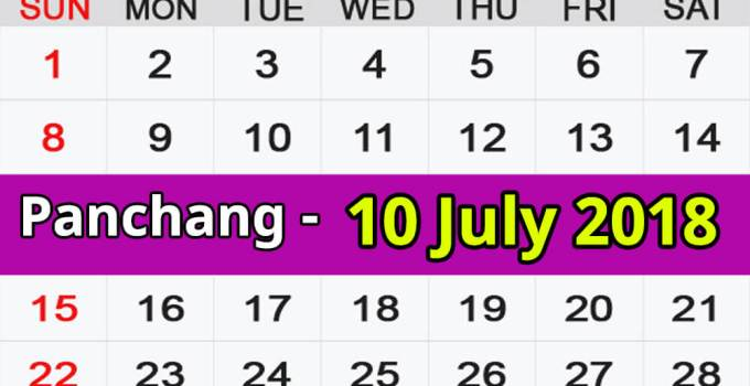 Panchang 10 July 2018