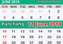 Panchang 11 June 2018