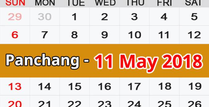 Panchang 11 May 2018