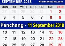 Panchang 11 September 2018
