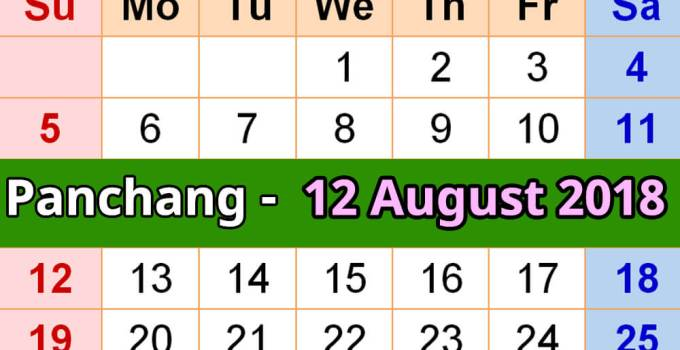 Panchang 12 August 2018