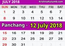 Panchang 12 July 2018