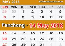 Panchang 14 May 2018