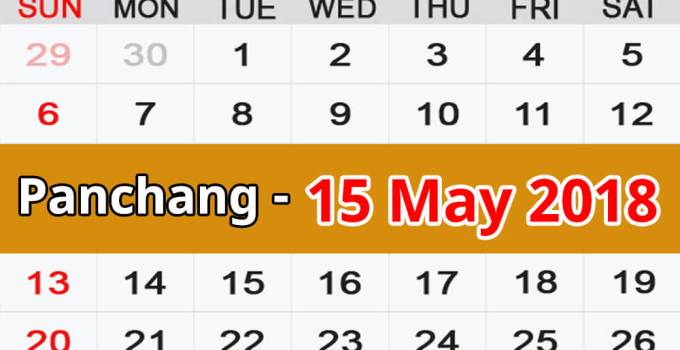Panchang 15 May 2018