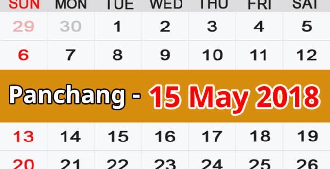 Panchang 15 May 2018