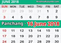 Panchang 16 June 2018