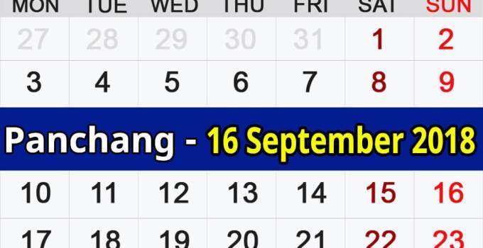 Panchang 16 September 2018